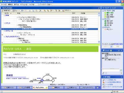 2007 Microsoft Office system-Office 2007