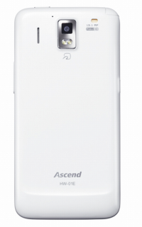 Ascend HW-01E