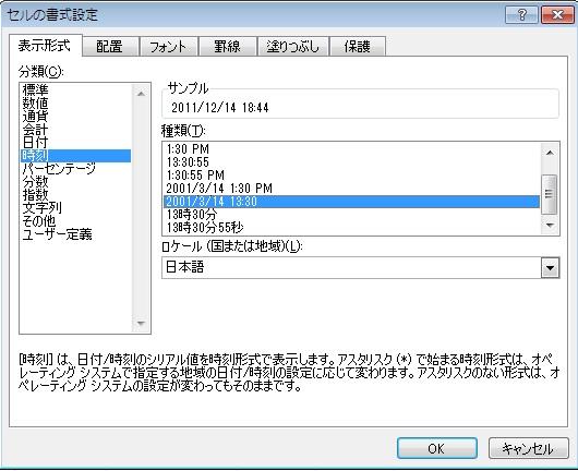 time_format.jpg
