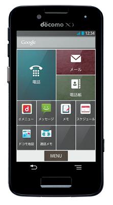 ビジネススマートフォンF-04F
