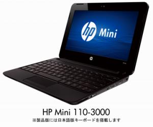 HP Mini 110-3000