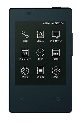 KY-01L