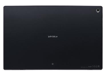 Xperia Z SO-03E