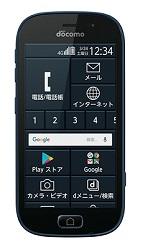 らくらくスマートフォン me F-03K