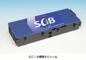 SCiBとは (Super Charge ion Battery): - IT用語辞典バイナリ