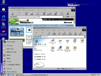 Windows 98 SE