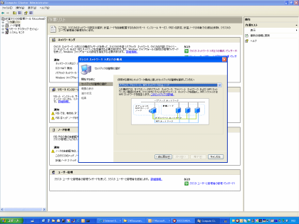 Windows CCS