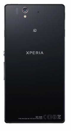 Xperia Z SO-02E